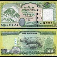 Billetes extranjeros: NEPAL : 100 RUPIAS 2015 S/C PICK NUEVO. Lote 290831133