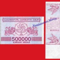 Billetes extranjeros: GEORGIA 500000 LARIS 1994 PICK 51 - SC. Lote 237298985