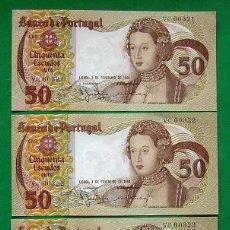 Billetes extranjeros: BILLETES DEL MUNDO . PORTUGAL . 50 ESCUDOS 1980 . LOTE X 3 . CORRELATIVOS. PLANCHA. Lote 63252292