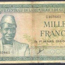 Billetes extranjeros: GUINEA 1000 FRANCOS 1960 MBC. Lote 63523288