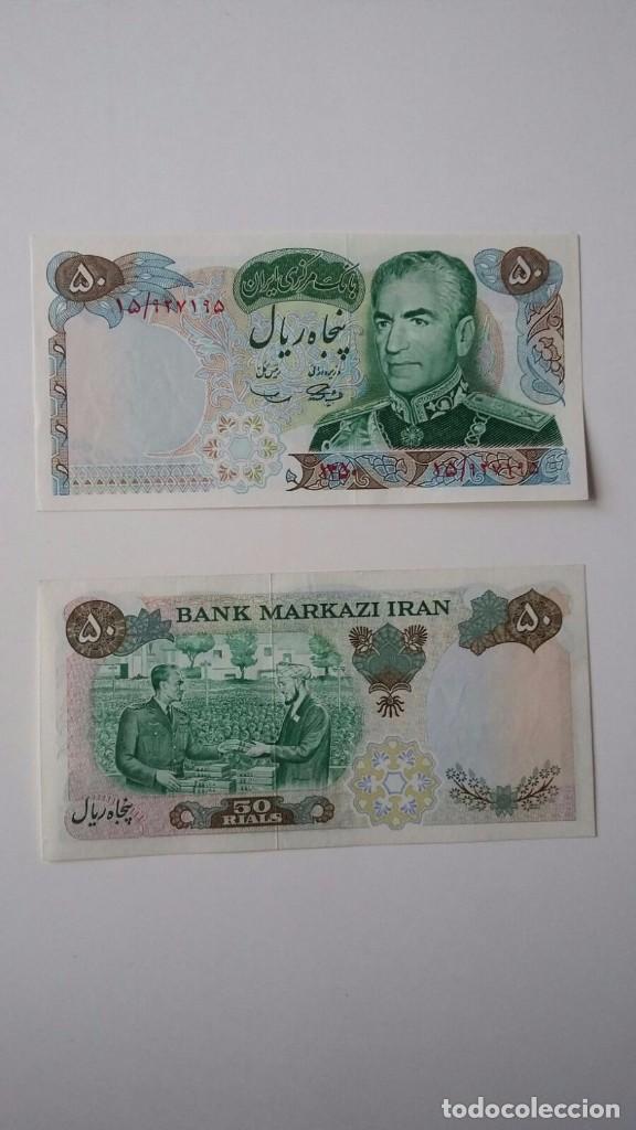 BILLETE DE IRAN DE 50 RIALS CALIDAD SC NICK 97 AÑOS 1971 (Numismática - Notafilia - Billetes Internacionales)
