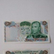 Billetes extranjeros: BILLETE DE IRAN DE 50 RIALS CALIDAD SC NICK 97 AÑOS 1971. Lote 63639643
