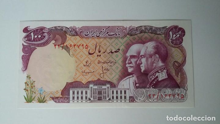 BILLETE DE IRAN 100 RIALS CALIDAD SC MUY RARO (Numismática - Notafilia - Billetes Internacionales)
