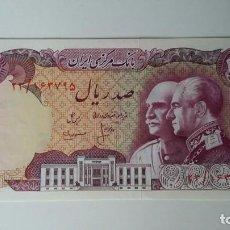 Billetes extranjeros: BILLETE DE IRAN 100 RIALS CALIDAD SC MUY RARO. Lote 63716723