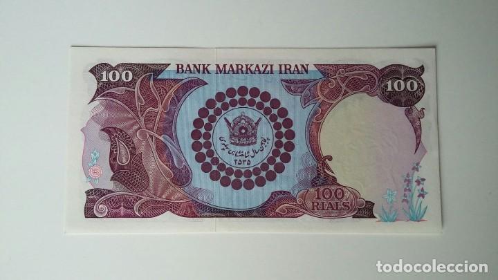 Billetes extranjeros: billete de iran 100 rials calidad sc muy raro - Foto 2 - 63716723