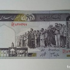 Billetes extranjeros: BILLETE IRAN 500 RIALS CALIDAD SC NICK 137 . Lote 63717587