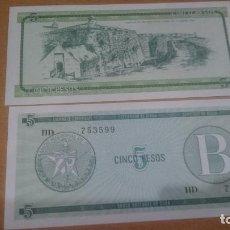 Billetes extranjeros: BILLETE DE CUBA SERIE B 5 PESO CALIDAD SC AÑO 1985 NICK FX7. Lote 63739551