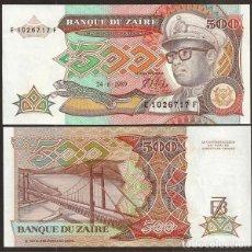 Billetes extranjeros: ZAIRE. 500 ZAIRES 24.6.1989. PICK 34.. Lote 293895128
