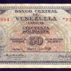 Billetes extranjeros: VENEZUELA 50 BOLIVARES SIMÓN BOLÍVAR 1969 PICK 47E MBC VF. Lote 63812891