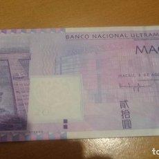 Billetes extranjeros: BILLETE DE MACAO 20 PATACAS NICK 81 CALIDAD SC AÑO 2005. Lote 63961627