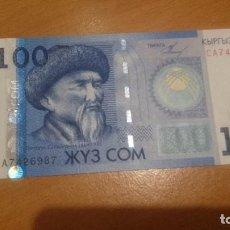 Billetes extranjeros: BILLETE KYRGYZSTAN CALIDAD SC DE 100 SOM AÑO 2009. Lote 64039871