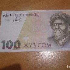 Billetes extranjeros: BILLETE KYRGYZSTAN CALIDAD SC NICL12 DE 100SOM. Lote 64040551