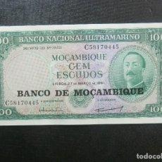 Billetes extranjeros: BILLETE - PLANCHA - MOZAMBIQUE. Lote 64513371