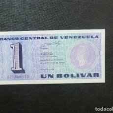 Billetes extranjeros: BILLETE - PLANCHA - VENEZUELA. Lote 64513391