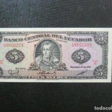 Billetes extranjeros: BILLETE - PLANCHA - ECUADOR. Lote 64513487