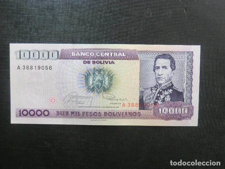 BILLETE - PLANCHA - BOLIVIA (Numismática - Notafilia - Billetes Extranjeros)