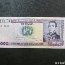 Billetes extranjeros: BILLETE - PLANCHA - BOLIVIA. Lote 64513531