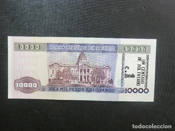 Billetes extranjeros: BILLETE - PLANCHA - BOLIVIA - Foto 2 - 64513531