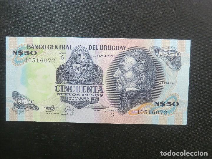 BILLETE - PLANCHA - URUGUAY (Numismática - Notafilia - Billetes Extranjeros)