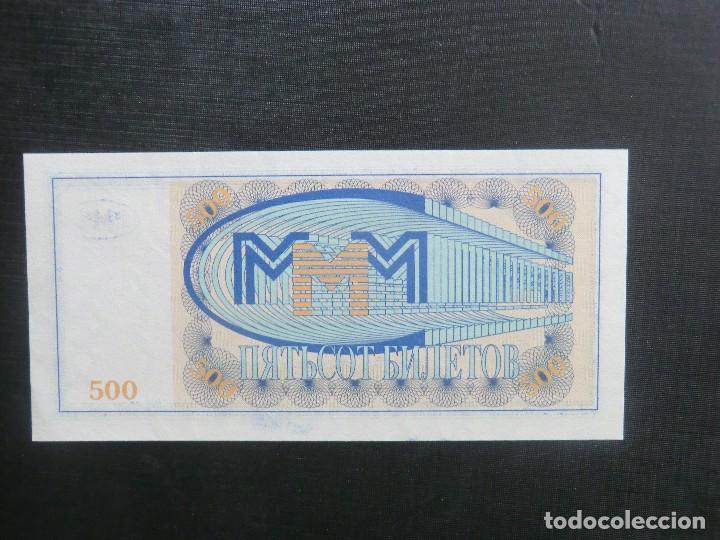 Billetes extranjeros: BILLETE - PLANCHA - - Foto 2 - 64514159