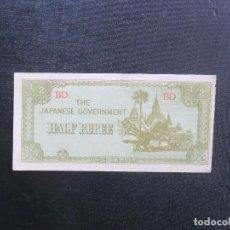 Billetes extranjeros: BILLETE - PLANCHA - BIRMANIA. Lote 64514299