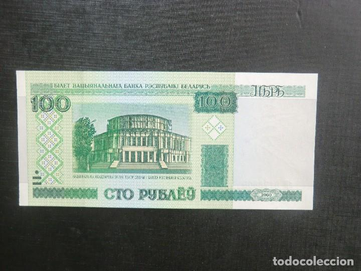 BILLETE - PLANCHA - (Numismática - Notafilia - Billetes Extranjeros)