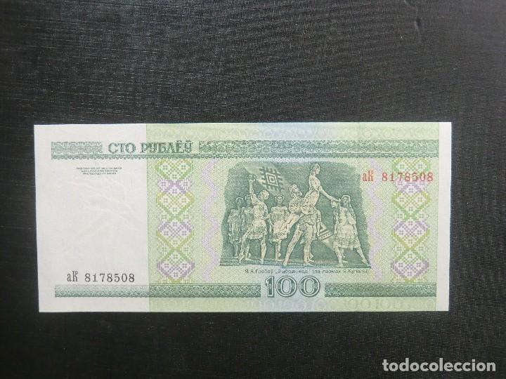 Billetes extranjeros: BILLETE - PLANCHA - - Foto 2 - 64514471