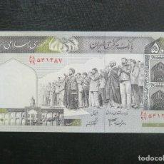 Billetes extranjeros: BILLETE - PLANCHA - IRAN. Lote 64514899