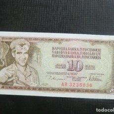 Billetes extranjeros: BILLETE - PLANCHA - YUGOSLAVIA. Lote 64515959