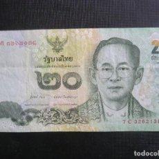 Billetes extranjeros: BILLETE - TAILANDIA. Lote 180208548