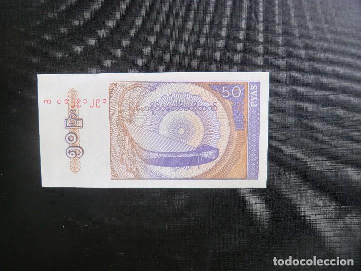 BILLETE - PLANCHA - MYANMAR (Numismática - Notafilia - Billetes Extranjeros)