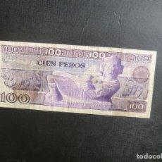 Billetes extranjeros: 100 PESOS - MEXICO - RARO. Lote 64516767