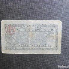 Billetes extranjeros: GOBIERNO PROVISIONAL MEXICO - 20 CENTAVOS - RARO. Lote 64517215