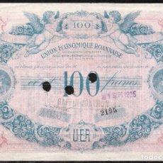 Billetes extranjeros: FRANCIA 100 FRANCOS 1925 EBC-. Lote 64682019