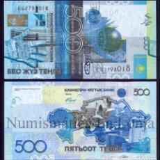Billetes extranjeros: KAZAJISTAN KAZAKHSTAN 500 TENGE BAITEREK 2006 PICK 29A PRIMERA FIRMA SC UNC. Lote 89141203
