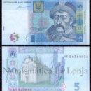 Billetes extranjeros: UCRANIA UKRAINE 5 HRIYVEN BOGDAN KHMELNITSKIY 2015 PICK 118E SC UNC. Lote 161197873