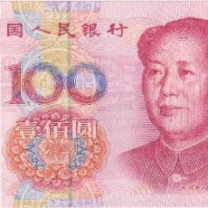 Billetes extranjeros: BILLETES - CHINA - 100 YUAN 1999 - SERIE FG 87163638 - PICK-901 (SC). Lote 195540282
