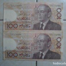 Billetes extranjeros: MARRUECOS. PAREJA CORRELATIVA DE BILLETES DE 100 DIRHAMS 1987 HASSAN II (PICK 65A) SIN CIRCULAR. Lote 172110845