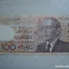 Billetes extranjeros: MARRUECOS. BILLETE DE 100 DIRHAMS DE 1987 DE HASSAN II (PICK 65A) SIN CIRCULAR. Lote 168059396