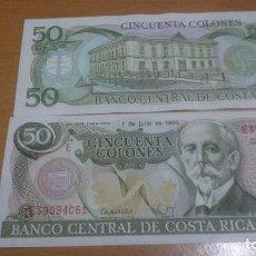 Billetes extranjeros: BILLETE DE COSTA RICA 50 COLONES 3 E JUNIO 1993 CALIDAD SC NICK 257. Lote 65094515