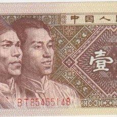 Billetes extranjeros: BILLETES - CHINA - 1 JIAO 1980 - SERIE BT85 455147 - PICK-881. Lote 128319635