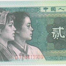 Billetes extranjeros: BILLETES - CHINA - 2 JIAO 1980 - SERIE GT04 413938 - PICK-882. Lote 128319502
