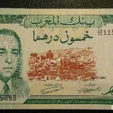 Billetes extranjeros: MARRUECOS 50 DIRHAMS 1970. EBC++. Lote 65760990