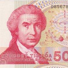 Billetes extranjeros: BILLETES CROACIA - 50.000 DINARA - 1993 SERIE D 8556027 - PICK-26 (SC). Lote 128321048