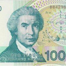 Billetes extranjeros: BILLETES CROACIA - 100.000 DINARA - 1993 SERIE B 8429627 - PICK-27. Lote 128320836