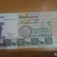 Billetes extranjeros: BILLETE DE SUDAN DE 1000 DINARS AÑO 1996 CALIDAD SC NICK 59. Lote 65993902
