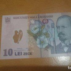 Billetes extranjeros: BILLETE RUMANIA 10 LEI AÑO 2005 CALIDAD SC NICK 119. Lote 66061850