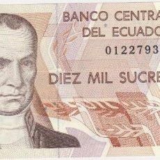 Billetes extranjeros: BILLETES ECUADOR - 10.000 SUCRES 6-3-95 - SERIE AL 01594608 - PICK-127B. Lote 164084240