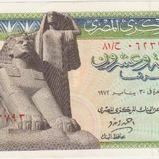 Billetes extranjeros: BILLETES EGIPTO - 25 PIASTRES 1972 - SERIE Nº 623791 - PICK-42. Lote 168799586