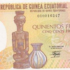 Billetes extranjeros: BILLETES - EQUATORIAL GUINEA - 500 FRANCOS 1-1-85 - SERIE L.01-916240 - PICK-20 (SC). Lote 174038494